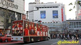渋谷を走行する、2017年1月10日からフジテレビ系火曜21時に放送、草彅 ...
