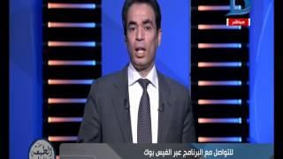 الطبعة الأولى| المسلماني : وثائق الحكومة المصرية لإثبات سعودية