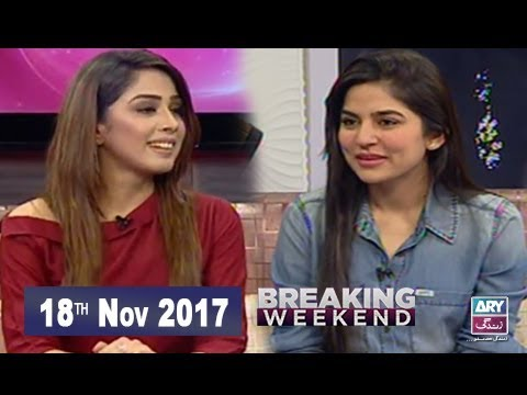 Breaking Weekend  - 18th Nov 2017 - Ary Zindagi