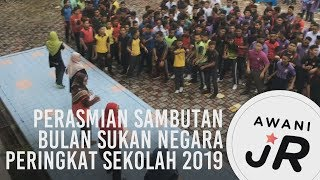 #AWANIJr: Perasmian Sambutan Bulan Sukan Negara peringkat sekolah 2019