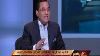 على هوى مصر - عبد الرحيم علي يعرض فيديو لمحمد عادل داخل امن الدولة يفتش المجندين!