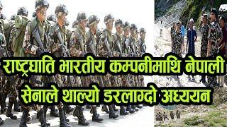 गर्जियो नेपाली सेना: पाँच स्थानमा बेस क्याम्प खडा ! Nepal-Army