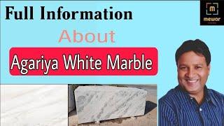 Full information of Agariya White Marble