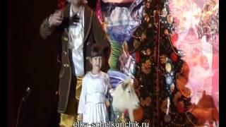 Новогодняя елка Щелкунчик в ДК Мир г. Реутов 30 дек 2014 в 18-00. Билеты на Щелкунчик в кассе ДК