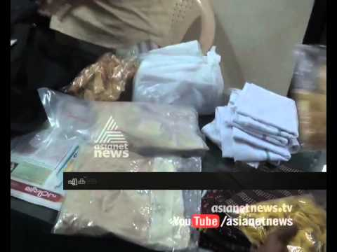 Three arrested with Heroin in Aluva | FIR