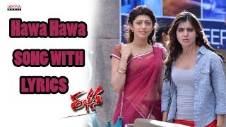 Rabasa Full Songs With Lyrics - Hawa Hawa Song - Jr. NTR, Samantha, Pranitha