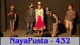 NayaPusta - 432