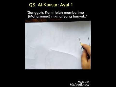 Kaligrafi Surat Al Kautsar Nusagates