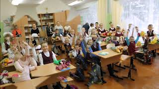 День Знаний ученикам 3 б класса