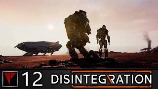 Disintegration #12 - Короткое замыкание