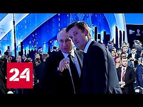 Смотреть Полный эксклюзив! Для чего Путин вызвал журналиста NBC за кулисы? // Москва. Кремль. Путин онлайн