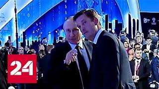 Смотреть видео Полный эксклюзив! Для чего Путин вызвал журналиста NBC за кулисы? // Москва. Кремль. Путин онлайн