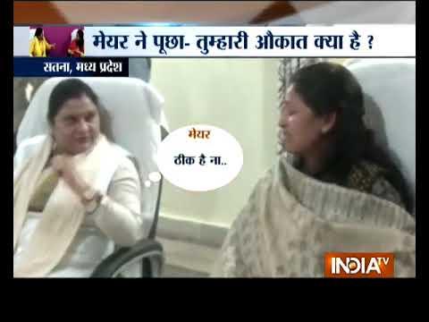 Madhya Pradesh: Satna commissioner, mayor publically clash with each other