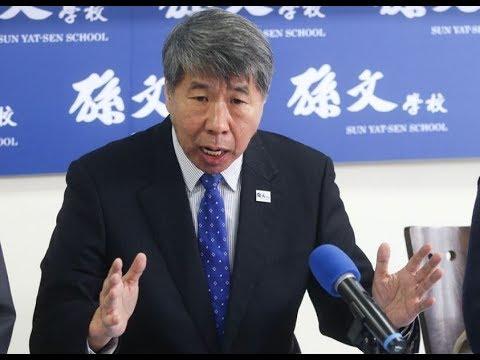 張亞中參選2020總統記者會實錄