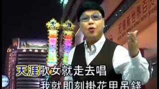 破畢舍 : พั่ว ปิก เซี่ย (潮州歌)