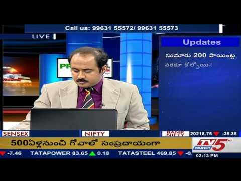 15th February 2017 Tv5 Money Smart Investor