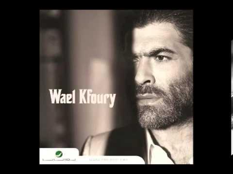(N) Wael Kfoury - Safha w Twayta وائل كفوري صفحة وطويتا 2012