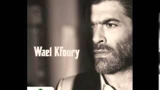wael kfouri tabki toyour mp3
