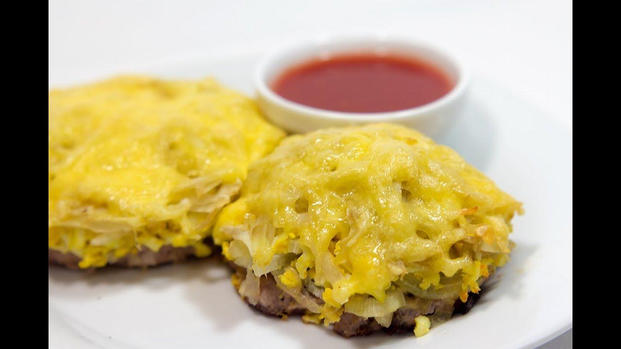 мясные стожки из фарша с картофелем и сыром