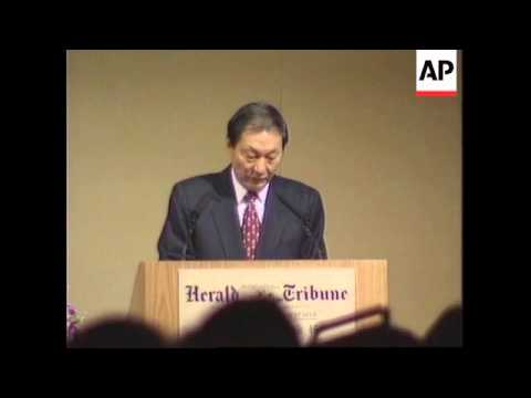 CHINA: BEIJING: MINISTER FOR ECONOMIC RECONSTRUCTING SPEAKS AT SUMMIT