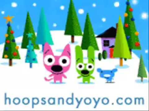 Hoops and Yoyo 12 Days of Christmas