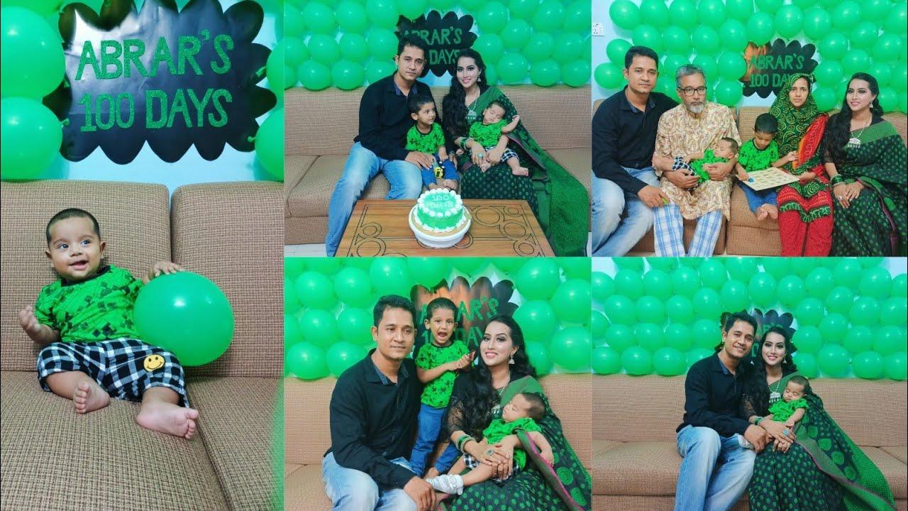আবরারের ১০০ দিন   Our 2nd baby Abrar's 100 Days Celebration   Tamanna Nasir   Bangali Vlog
