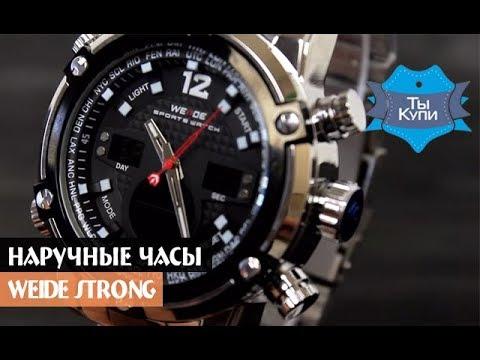 Tissot PRC 200 швейцарские наручные часы Тиссот Украина, купить .