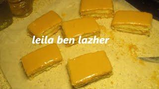 Millefeuille  Tunisien الملفاي التونسي وسرالقلاساج
