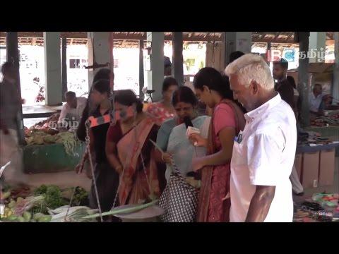 Vadakku Mahanam | Vanakkam Thainadu | Ep 13 | IBC Tamil TV