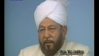 Urdu Khutba Juma on August 9, 1991 by Hazrat Mirza Tahir Ahmad