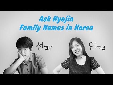 [Ask Hyojin] Family Names in Korea