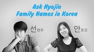 [Ask Hyojin] Family Names in Korea