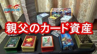 親父のカード資産紹介★バディファイト★ Future Card Buddyfight