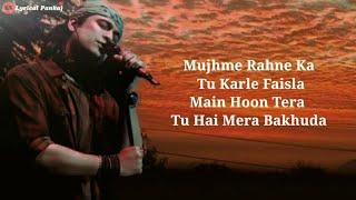 Aawargi (Lyrics) | Jubin Nautiyal | Azeem Shirazi | Saabir Khan | Lyrical Pankaj Lyrics Song