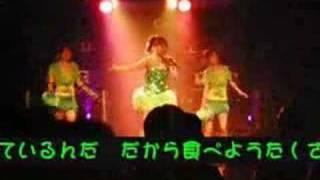 正豆派アイドル さぁやのオリジナル曲「Beans happy!」に、 同曲のライ...