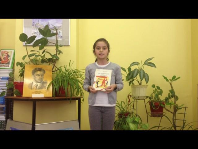 Изображение предпросмотра прочтения – ТунзаляМамедова читает произведение «Наш марш» В.В.Маяковского