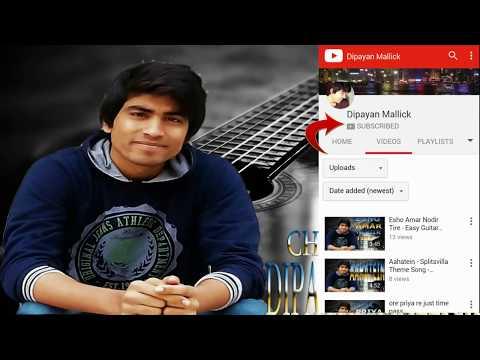 Ele Chupi Chupi | GUITAR CHORD & FULL LESSON | Amar Aponjon | Soham| Armaan Malik | Antara Mitra |