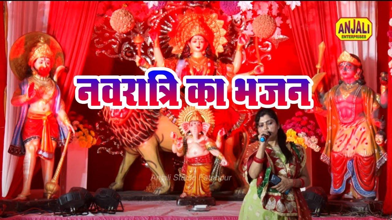 नवरात्रि 2021 का स्पेशल भजन | ये बता दो पूजा में कोई कमी तो नहीं | Mata Rani Ka Bhajan | Arti Singh