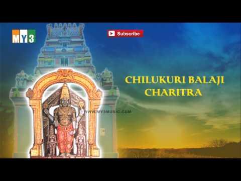 Chilukuri Balaji Charitra - Lord Venkateswara Swamy Songs - Bakthi Jukebox