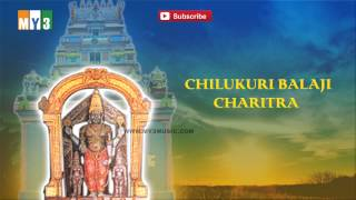 Chilukuri Balaji Charitra - Lord Venkateswara Swamy Songs - Bakthi Jukebox