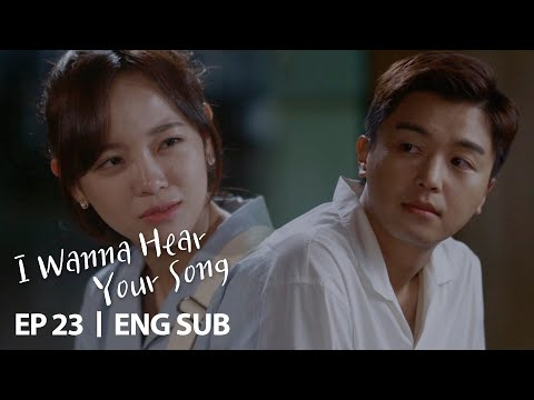 """Yeon Woo Jin """"Let's Have Fun Together!"""" [I Wanna Hear Your Song Ep 23]"""