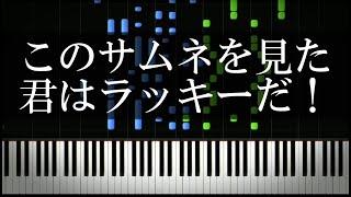 ピアノが最速でプロっぽく弾けるようになるテクニックを紹介します