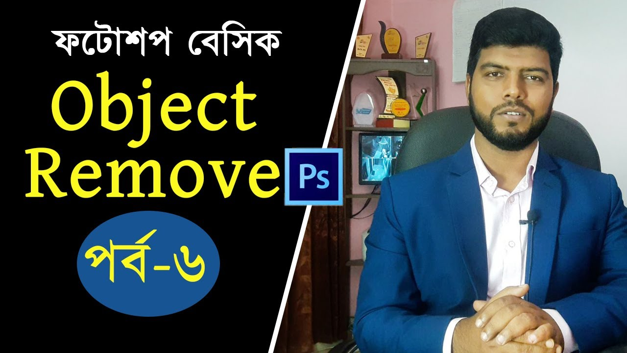 Download How To Remove Object  From Any Image   Photoshop Tutorial in Bangla   Quick Team
