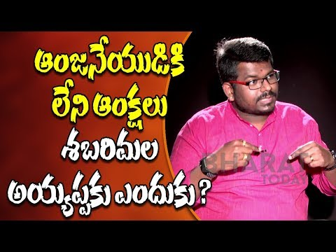 Dharma Peetam | Supreme Court Lawyer J. Sai Deepak Shares On