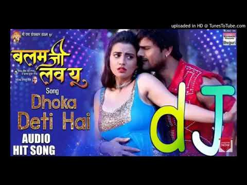 100 Me Se 90 Dhokha Deti Hai. Hit Mp3 Song Khesari Lal Yadav