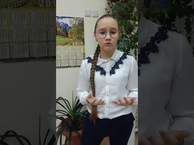 Изображение предпросмотра прочтения – СофьяОрлова читает произведение «Вдушном воздуха молчанье…» Ф.И.Тютчева