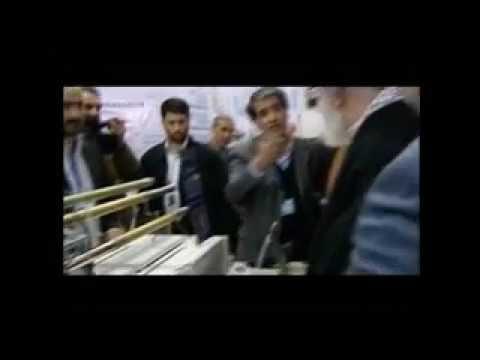 Iranian Oil Company