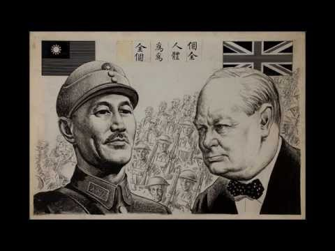 Nationalist Chinese Military Music from World War 2 to Today
