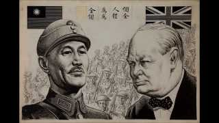 Nationalist Chinese Military Music of World War 2 potpourri