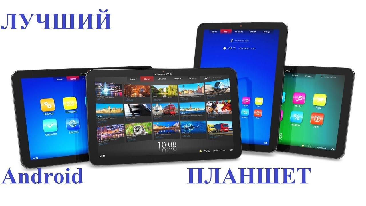 14 апр 2018. В конце марта компания apple представила планшет ipad (2018). Правда, купить его пока сложно не только в беларуси, но даже в.